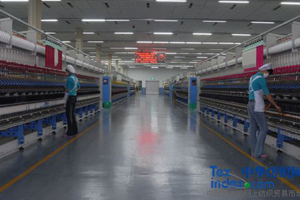 Texhong Textile (Group) Co , Ltd